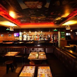 «The Pub»