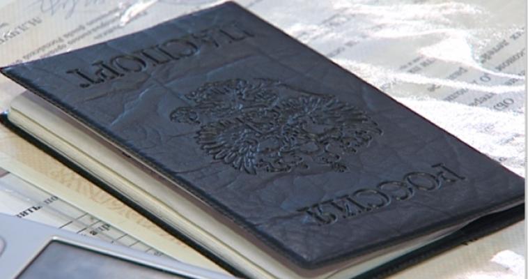 Графа «национальность» может вернуться в российские документы
