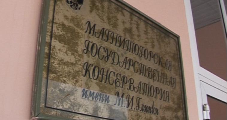 В Магнитогорске выступит старейший российский музыкальный коллектив