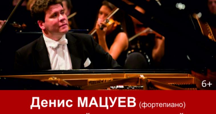 Мацуев исполнит для магнитогорцев известное произведение Чайковского