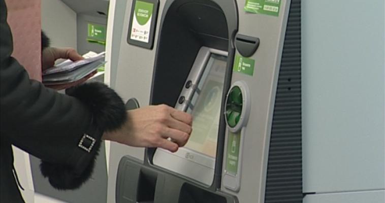На Южном Урале банкомат из-за сбоя в программе выдал мужчине 52 000 рублей