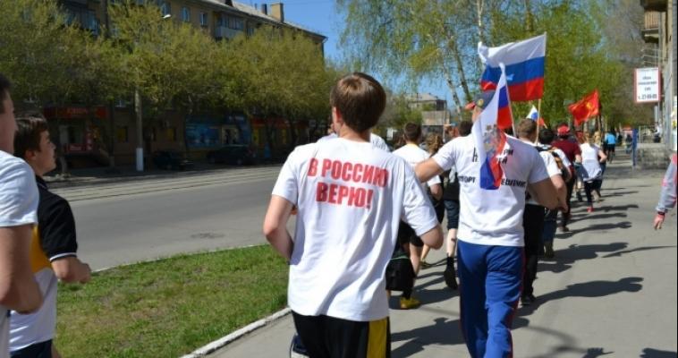 9 Мая в городе пройдет праздник патриотизма и здорового образа жизни