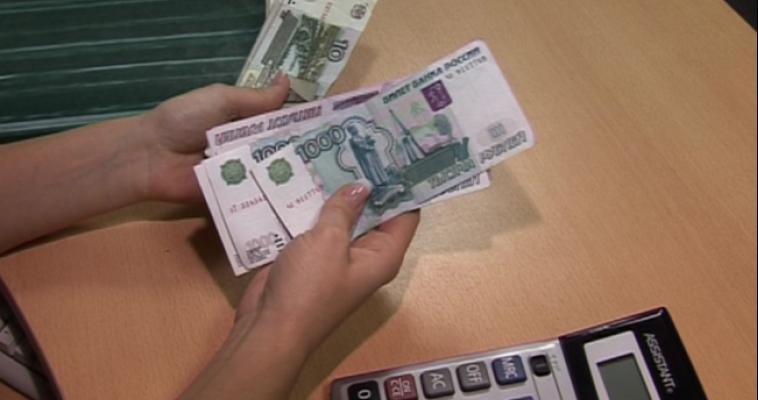 Предпринимателям города предлагают более шести миллионов рублей