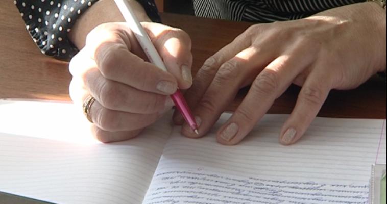 Будущие филологи могут стать послами русского языка в мире