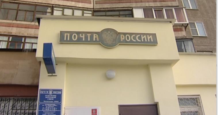 Работой «Почты России» довольны 72 процента россиян