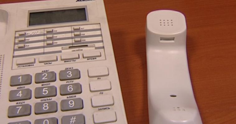 Круглосуточно и анонимно: в городе работает телефон доверия