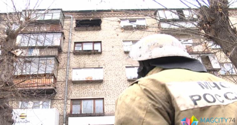 В этом году в огне погибли полтора десятка магнитогорцев