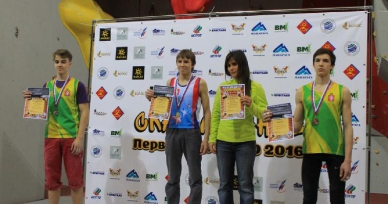 Магнитогорцы привезли две медали с первенства УрФО по скалолазанию