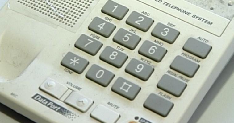 Вниманию горожан! Областной госнаркоконтроль изменил номер телефона доверия