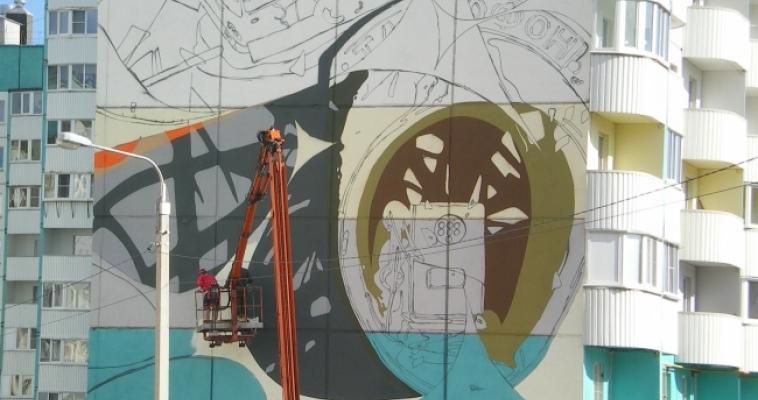В Магнитогорске ищут художников и граффитистов