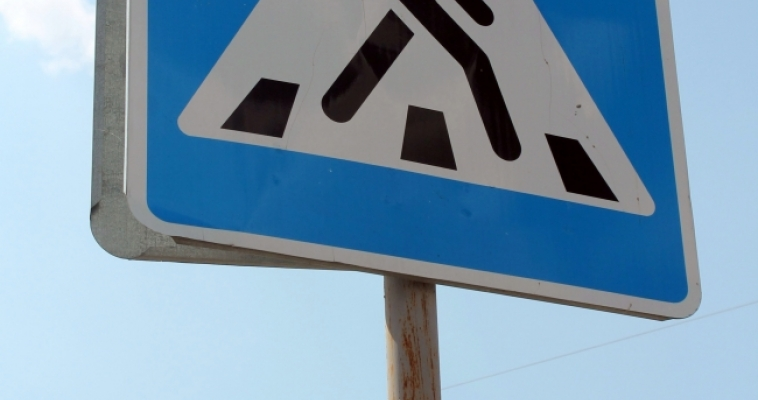 Восьмилетнего мальчика сбили на «зебре» по пути в магазин