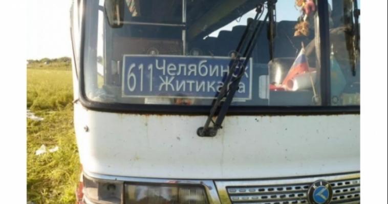 В аварии с казахским автобусом 3 погибших южноуральца