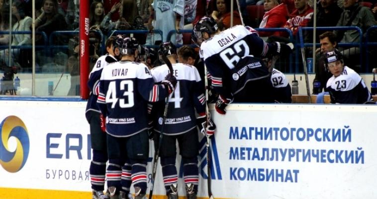 Поехали! «Металлург» победил в Челябинске
