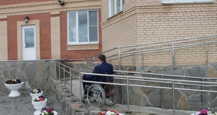 Так ли доступны социальные объекты для маломобильных граждан области?