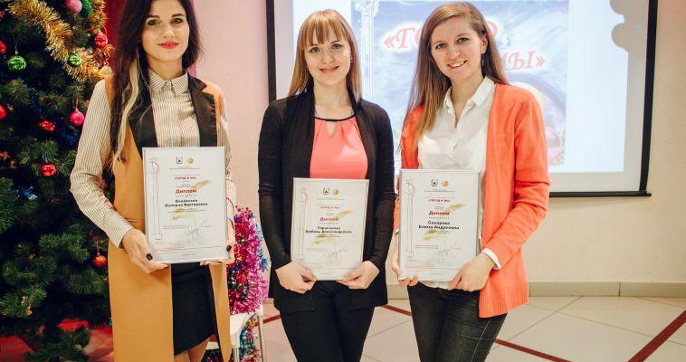 Наших авторов наградили в журналистском конкурсе «Город и Мы»
