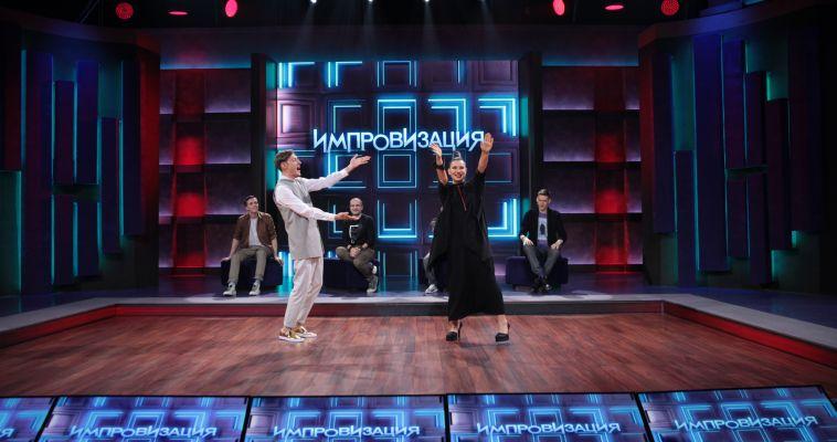 Новый сезон «Импровизации» на ТНТ