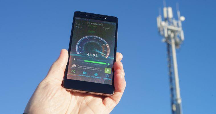 Верхнеуральск и Трёхгорный попали в сети высокоскоростного 4G-интернета «МегаФона»