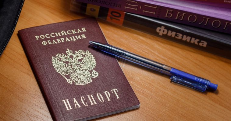 В Армению без загранпаспорта