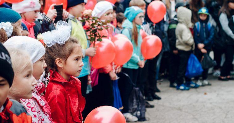 Вниманию родителей: начинается приёмная кампания в первый класс