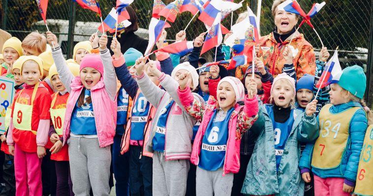 Что запомнилось россиянам в феврале?