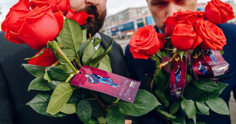 Красные розы от «Холостяка». В Магнитогорске прошла необычная акция