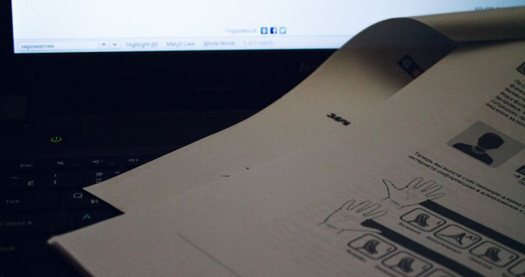 РПЦ усмотрела угрозу нацбезопасности в тестах по отпечаткам пальцев