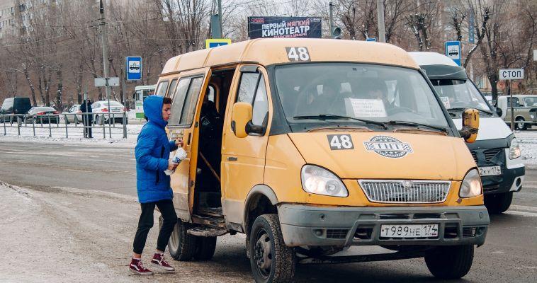 Магнитогорские «маршрутчики» выплатят 1,5 миллиона рублей в государственную казну