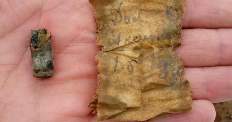 Под Ржевом нашли личные вещи погибшего во время ВОВ уроженца Магнитогорска