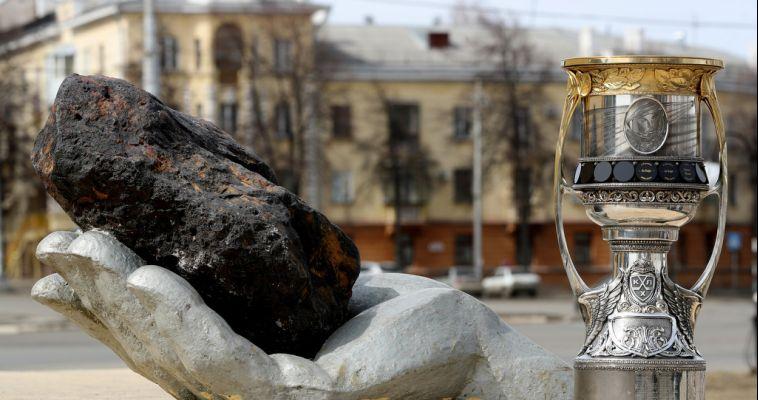 В Магнитогорск «на экскурсию» прибыл главный трофей КХЛ