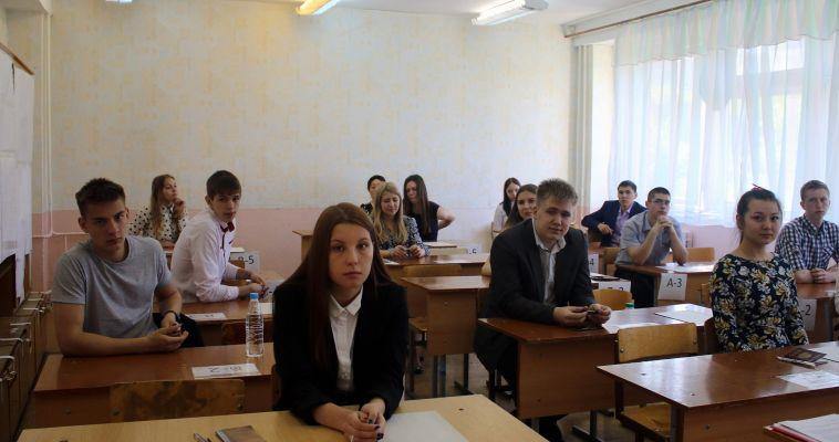 """Выпускникам придется сдавать ЕГЭ по """"россиеведению""""?"""
