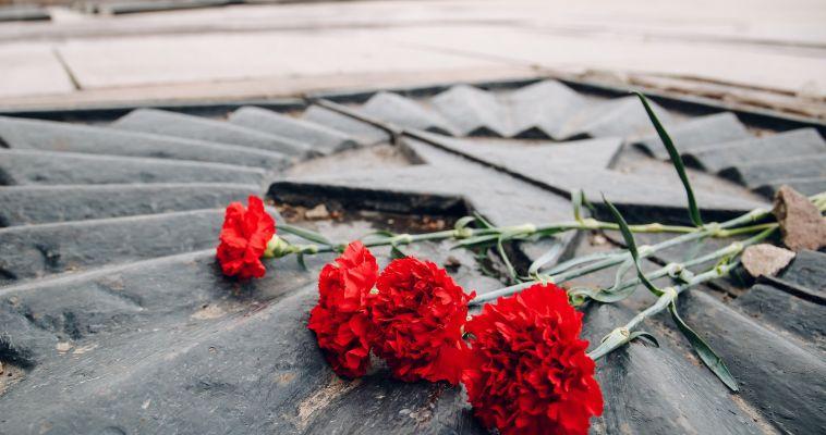 День памяти жертв техногенной трагедии
