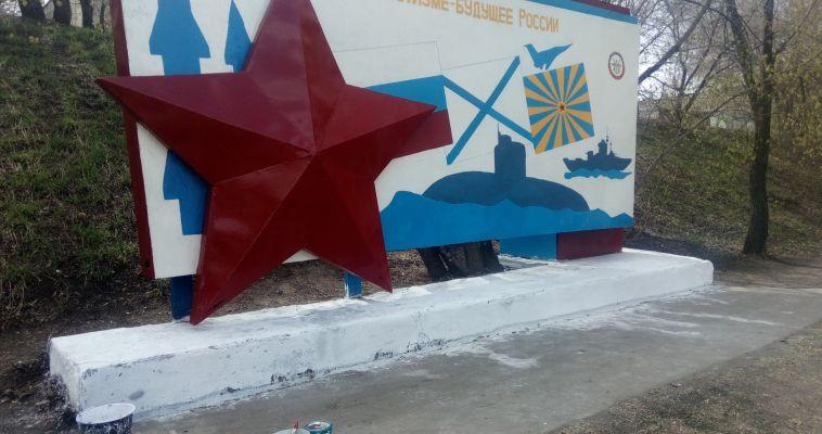 Спустя 16 лет. Патриотическая стела на Советской Армии дождалась своей реставрации