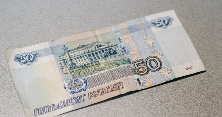 Челябинская область откроет микрофинансовую организацию