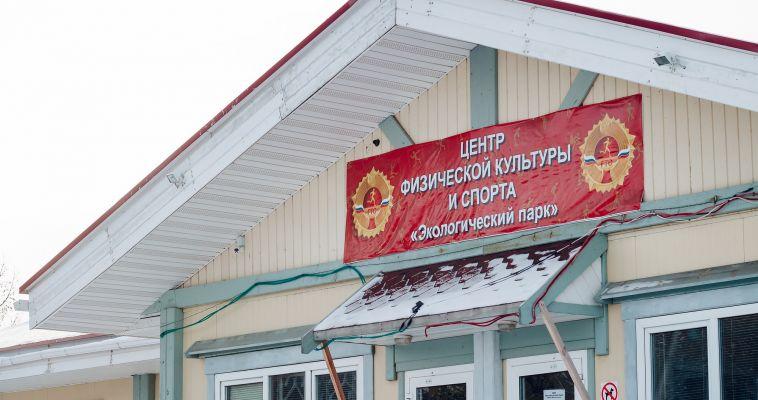 Магнитогорцев приглашают на соревнования по спортивному ориентированию. В городе пройдёт «Российский Азимут 2017»