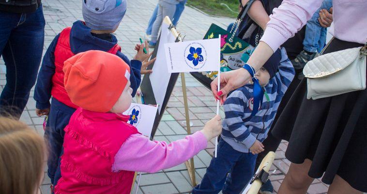 Легион-СПАС провёл мероприятие в честь Дня пропавших детей. Мы поговорили с активистами