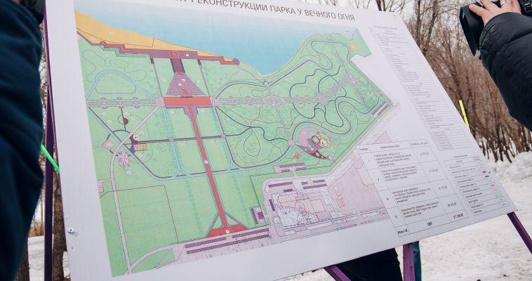 Проект обновленного парка у Вечного огня в Магнитогорске прошел госэкспертизу