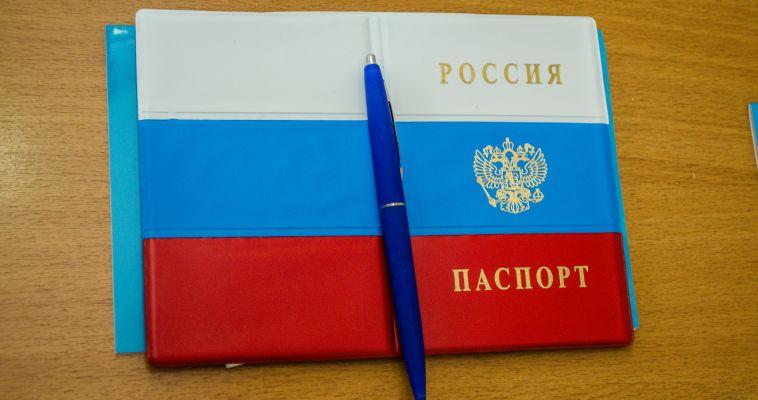 Социальное самочувствие россиян улучшилось