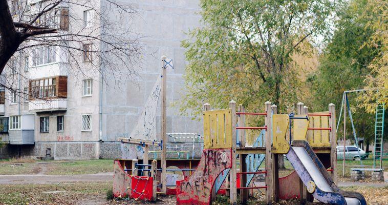 Заключенным разрешили длительные свидания с детьми