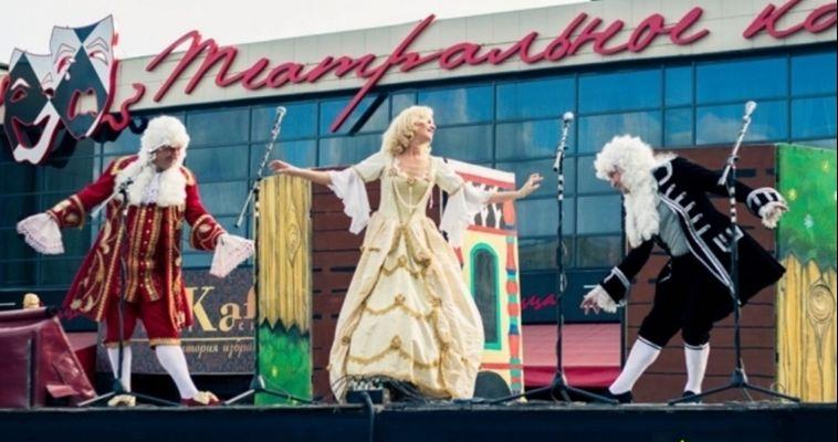 «Карнавал у Пушкина» собирает друзей