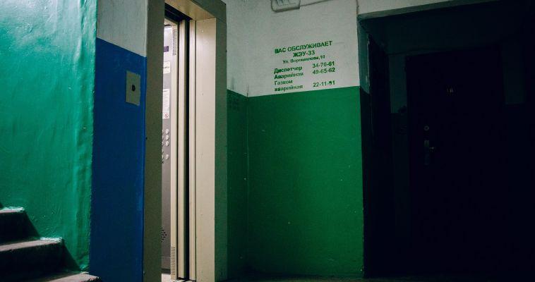 500 лифтов заменят на Южном Урале