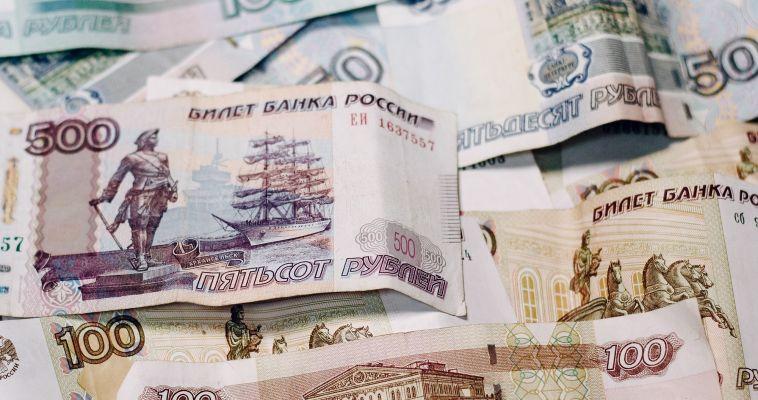 Каждая семья в среднем должна банкам около 200 тысяч рублей