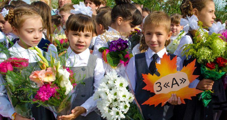С новым годом — учебным годом! Школьники Магнитогорска собрались на торжественные линейки