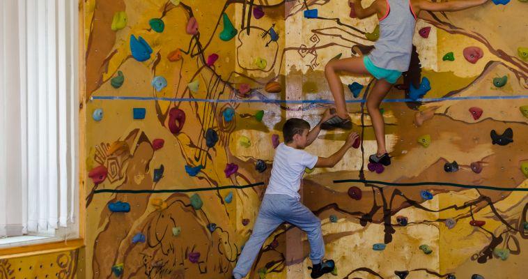 Научат покорять вершины. Детей приглашают в секцию