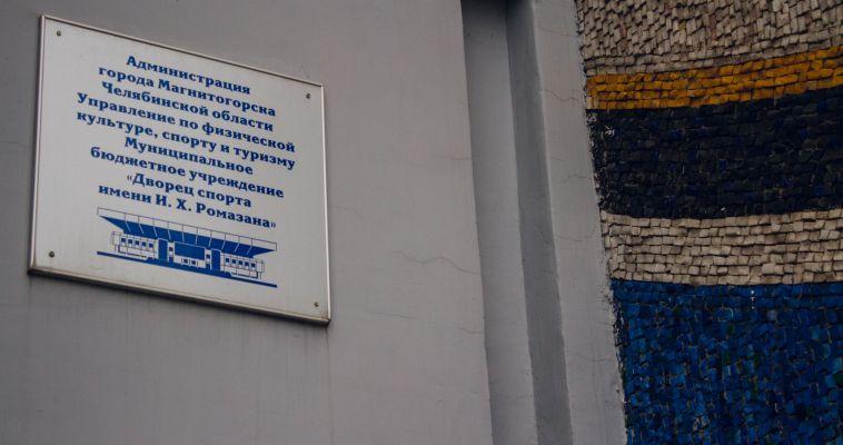 «Доступную среду» организуют во Дворце спорта через три года