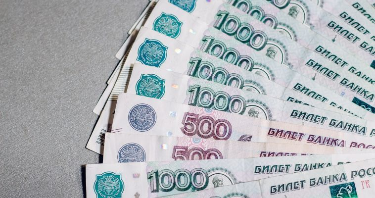 Семье погибшего магнитогорца выплатят полмиллиона рублей