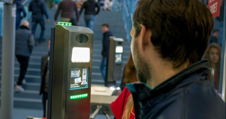 В Арене  «Металлург» болельщиков будут идентифицировать в целях безопасности