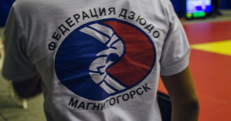 Магнитогорские дзюдоисты привезли награды с первенства УрФО