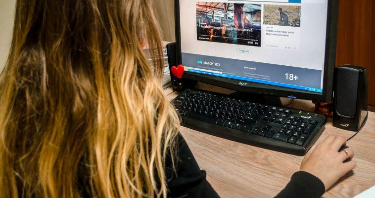 Интернет-вирус вымогает у пользователей ПК «обнаженные» фотографии