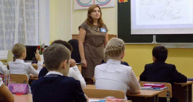 В Челябинской области составили идеальный портрет учителя