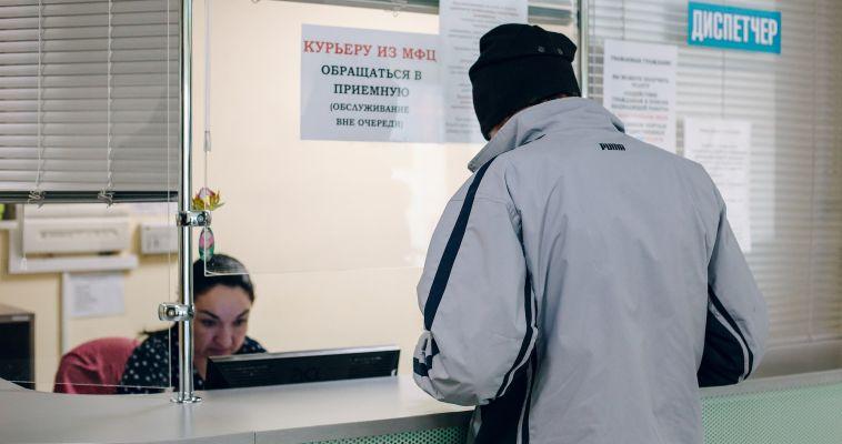 В Челябинской области снизился уровень безработицы